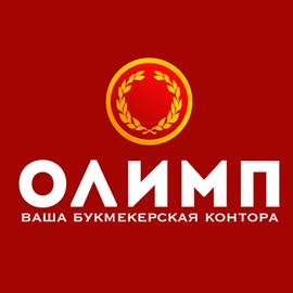 Olimp (Олимп)