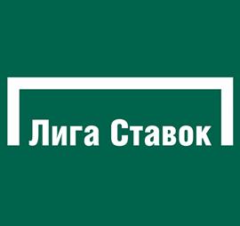 ligaStavok
